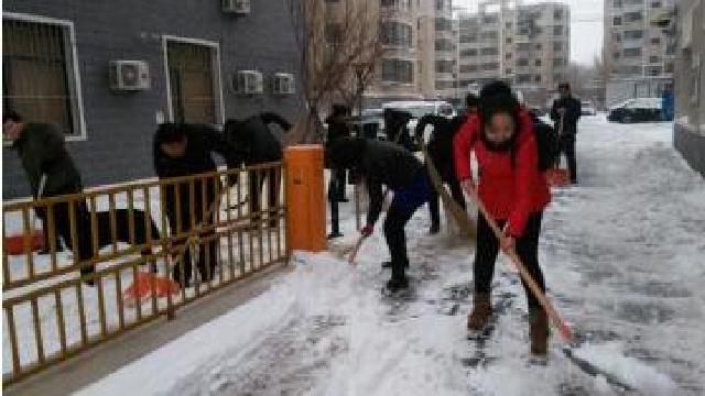 新民市开展全市扫雪大行动