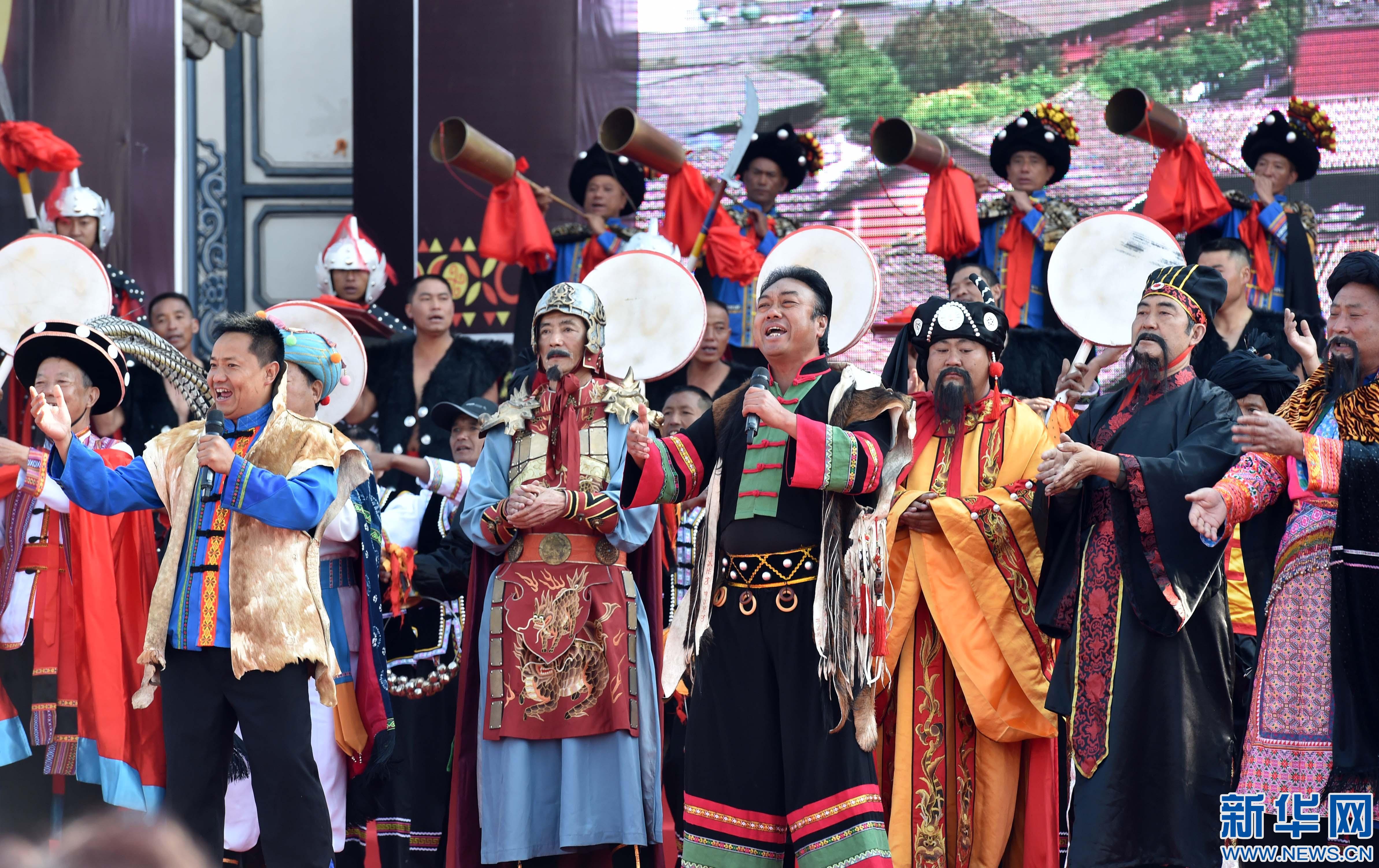 中华彝族祭祖节在云南巍山开幕