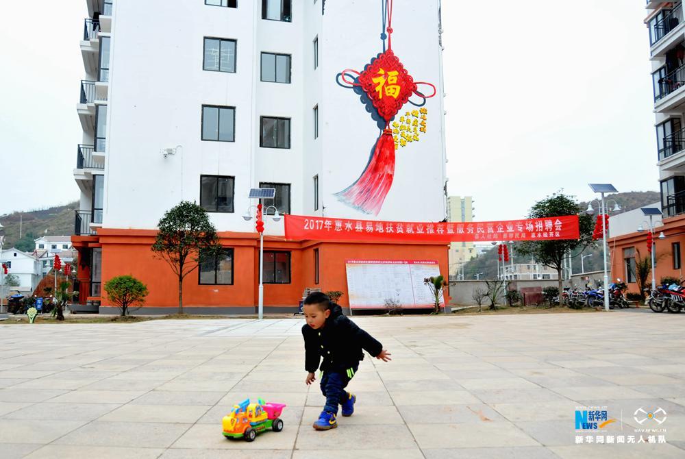 无人机看两会:贵州今年75万人将搬出深山开启新生活