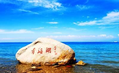 青海湖水位持续上升 恢复至上世纪70年代末水平
