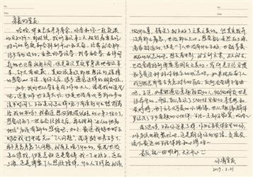 """【喜欢写信的90后女孩】小诺写信与妈妈沟通""""个人问题"""""""
