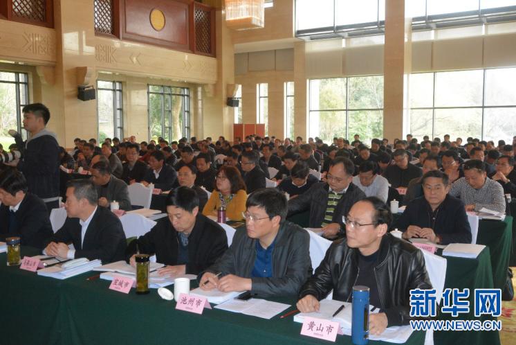 安徽省安全监管工作会议召开
