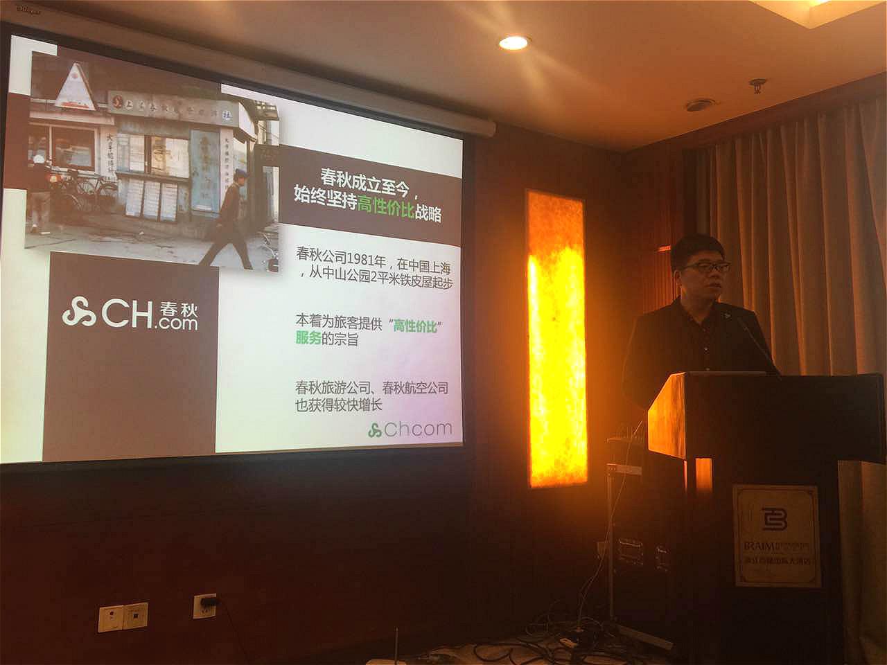 春秋航空开通杭州直飞澳门、哈尔滨航线
