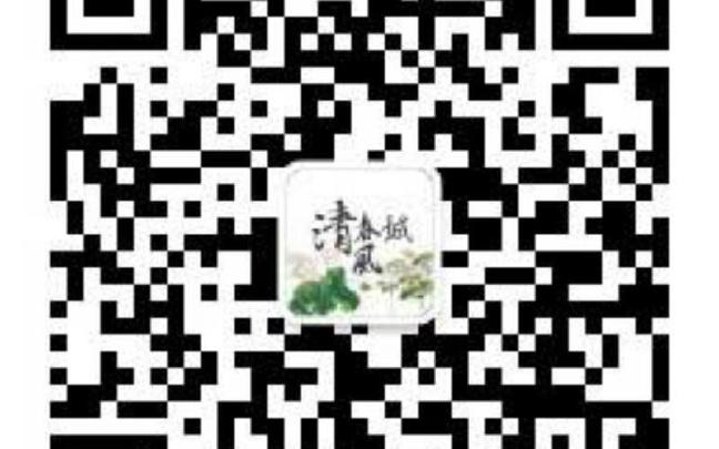 """昆明市纪委微信公众号""""清风春城""""上线"""