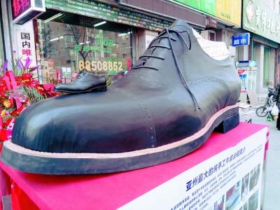 沈阳老鞋匠造出亚洲最大手工皮鞋 诠释匠人精神