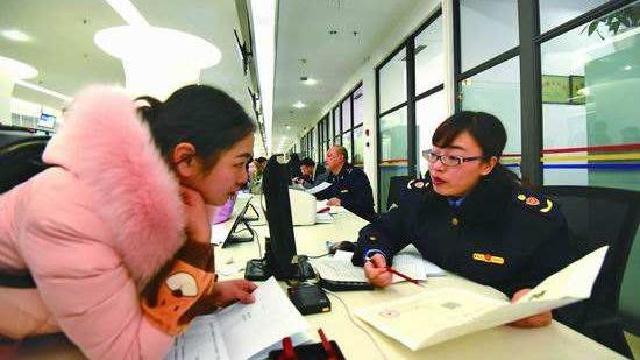 辽阳全面启动企业简易注销登记改革