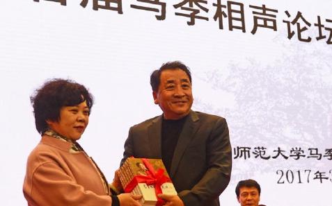 首届马季相声论坛在天津师范大学举行