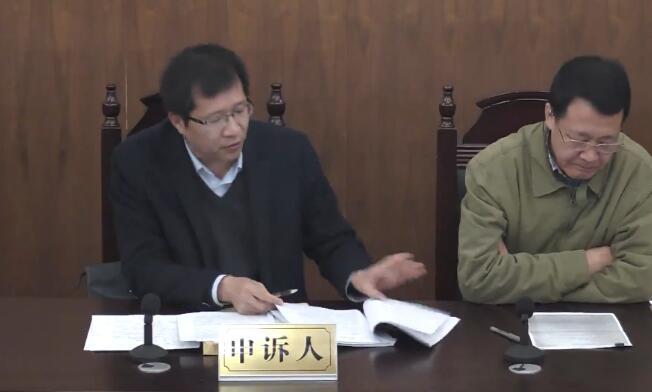 【庭审直播】再审郑小慧与河南融金置业纠纷案