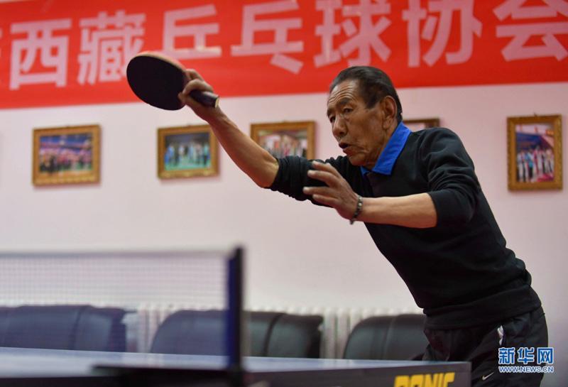 西藏将派选手参加全运会群众体育乒乓球项目