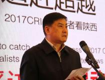 """""""见证陕西 追赶超越""""—2017"""