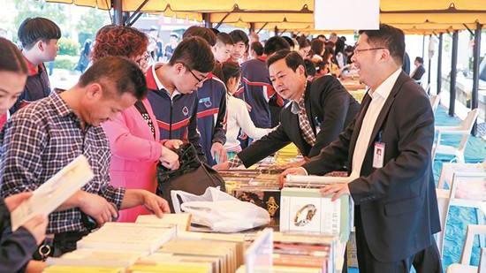 第八届全民读书节暨龙港区全民读书月活动启动