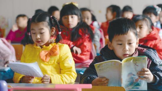 """沈阳""""小升初""""学区普查开始 8月公布划片方案"""