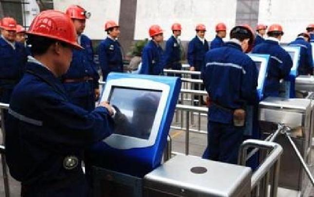 郑州将开展煤炭企业安全生产主体责任落实年活动