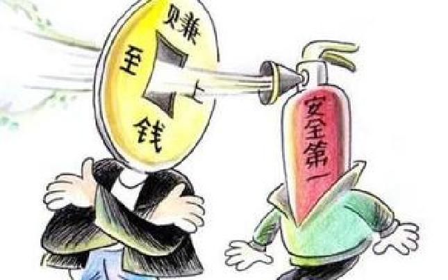 河南省重拳治理易燃易爆场所消防隐患