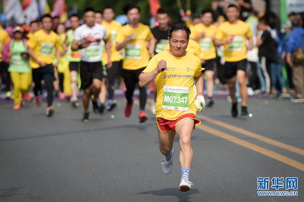 马拉松——周末乡间跑半马