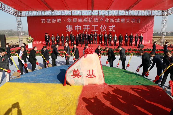 华夏幸福探索PPP发展新模式 紧抓县域经济崛起新机遇