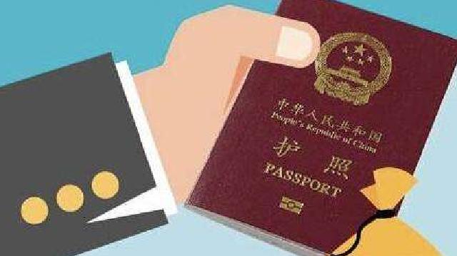 中国护照可作为有效证件在大连机场坐飞机
