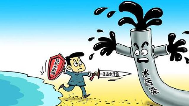 辽宁:发生重大污染事故不得参评省级农产品示范区