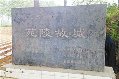 郑州:苑陵故城遗址公园芳容初现