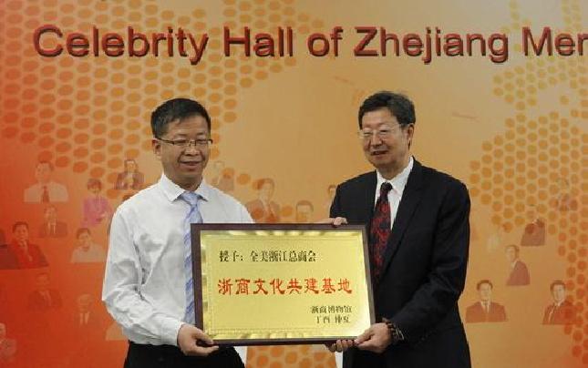浙江签了一个战略协议 让中美浙商互相拜师学艺