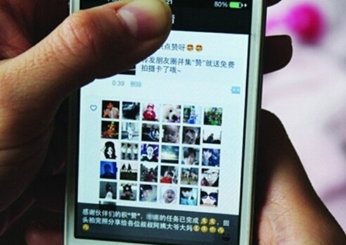 辽宁省公安厅提示:微信投票有陷阱个人信息莫