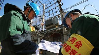 辽宁电网供电抢修工作结束 受影响客户全部恢复供电