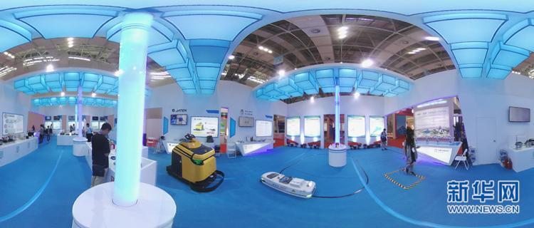 全景图集:中国-中东欧国家省州产业合作展展区图片