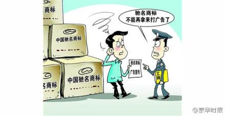 《陕西省商品条码管理办法》7月实施冒用条码