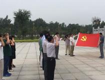 """亳州市谯城区:创新""""三会一课"""" 激发基层党建活力"""