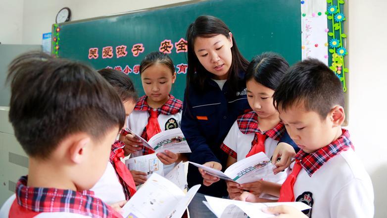 锦州公司:安全用电进校园