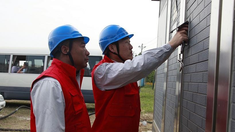 朝阳供电公司发布社会责任议题管理专业工具书