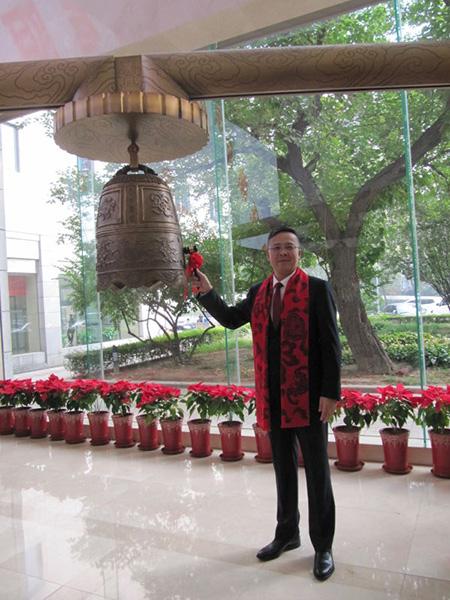 陝西知名燃氣企業美能燃氣敲響新三闆挂牌上市寶鐘