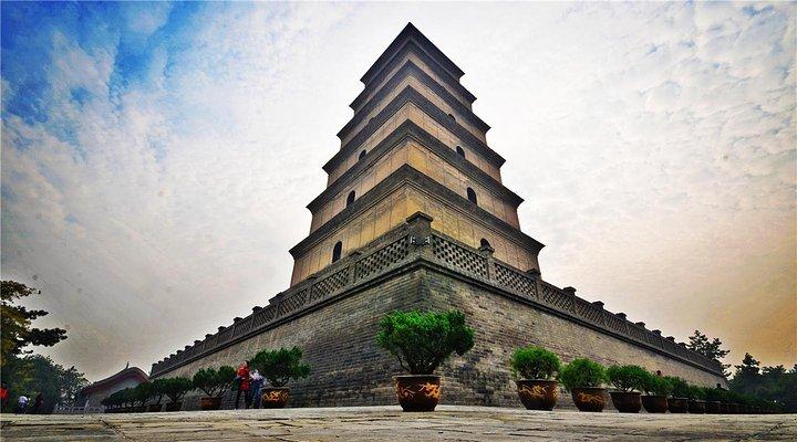 西安大雁塔