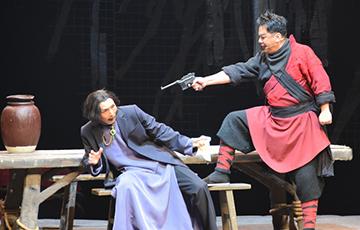 评剧《红高粱》亮相中国艺术节