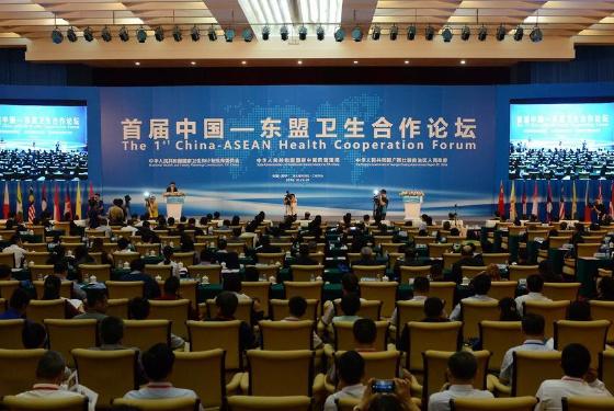 首届中国-东盟卫生合作论坛开幕