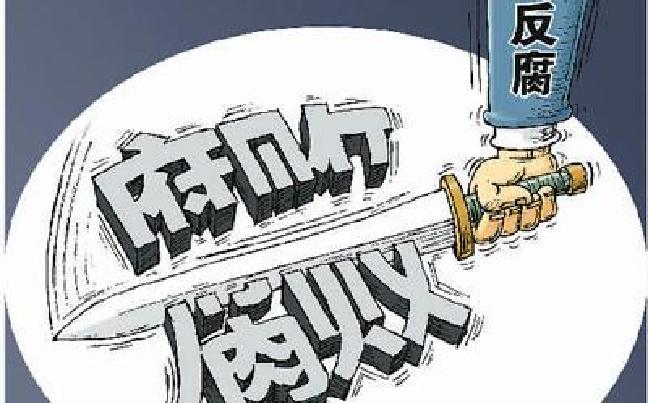 中国将与东盟加强反腐败领域合作