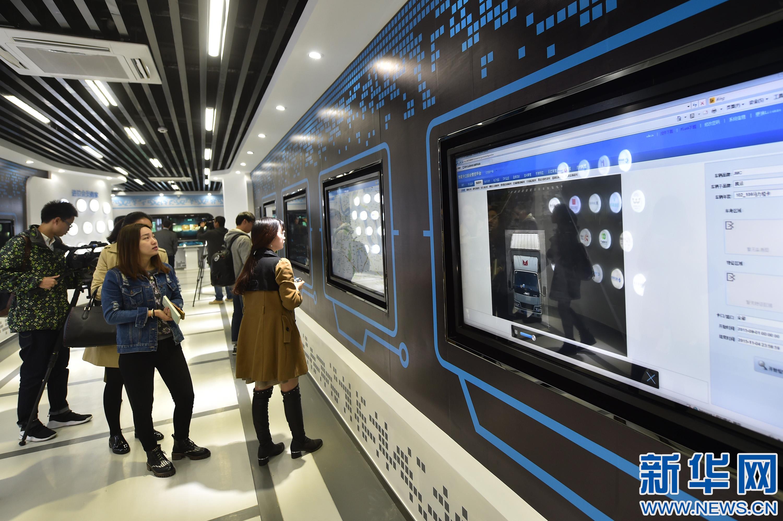 乌镇:一个江南古镇的互联网元素