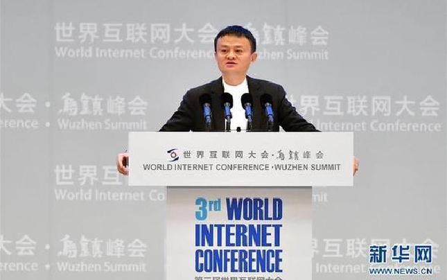 激辩互联网发展