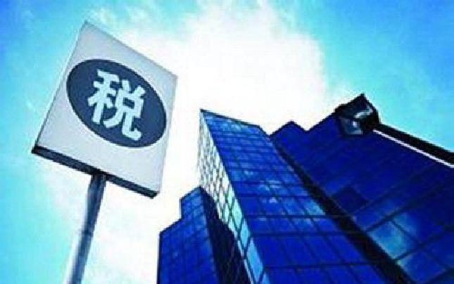 太谷国地税三举措助力经济供给侧改革