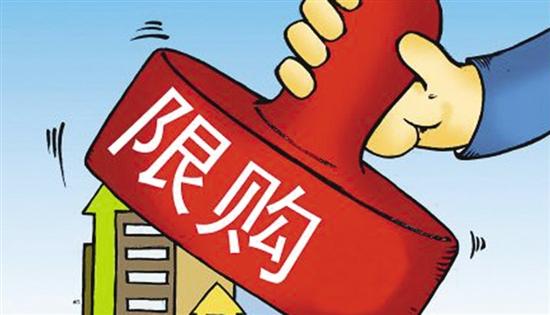 浙江嘉兴市区实施住房限购政策 今年以来房价上涨明显