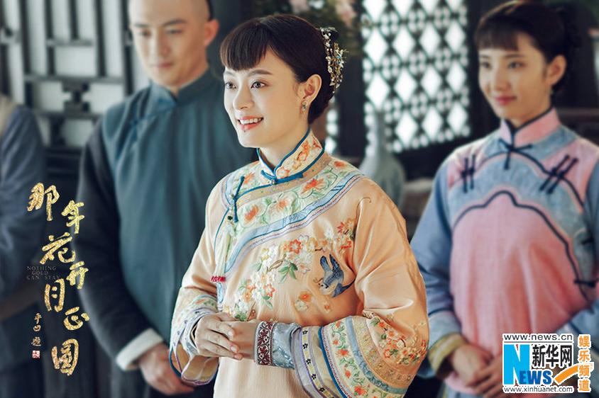 俞灏明在那年花开月正圆里饰演谁俞灏明没有参演那年花开月正圆.