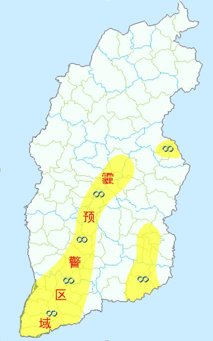 出行做好防护 山西省气象台确认发布霾黄色预警