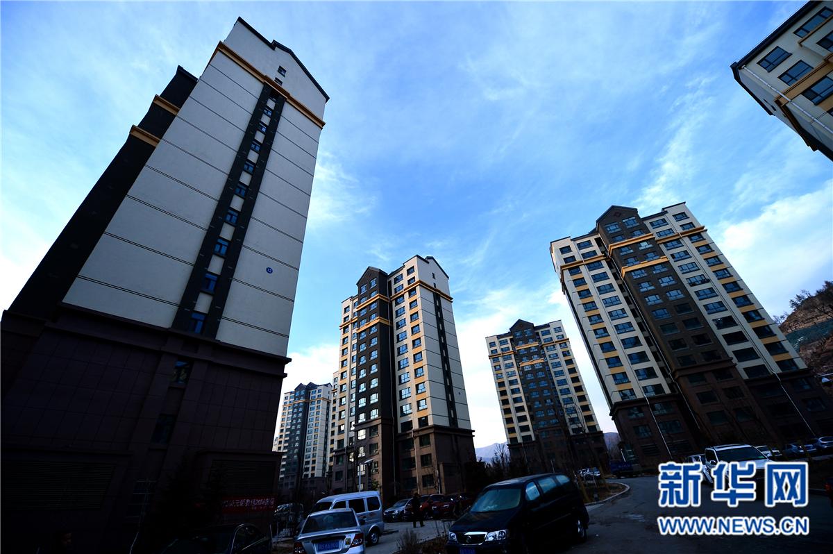 青海省超额完成棚户区改造任务