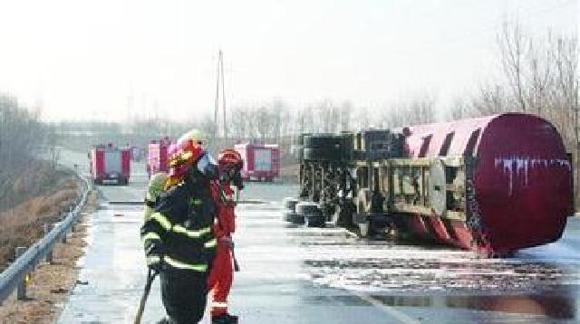 葫芦岛:罐车侧翻 100余人紧急撤离