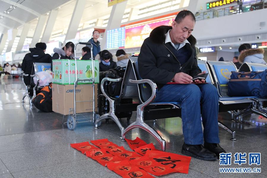 西宁火车站:将祝福写进春联 温暖与春运同行