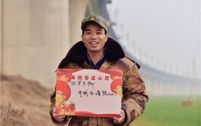 【网络媒体走转改】图说铁路工务人的春运心愿