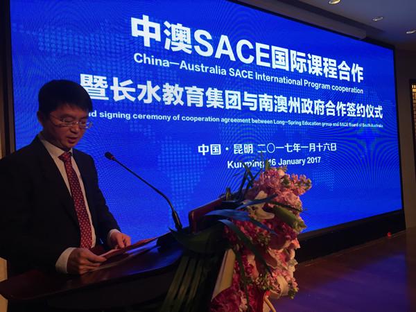 """SACE国际课程""进入云南"