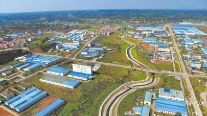 壮大产业集群 发展县域经济
