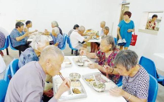 首家爱家驿站居家养老服务中心启动 涉40个项目