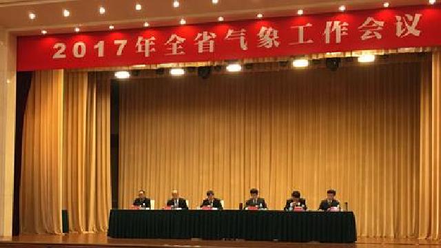 2017年辽宁灾害性天气预警平均准确率有望达到88%